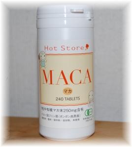 天然サプリマカ30_3